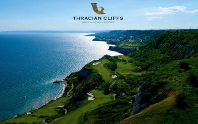 Thracian Cliff